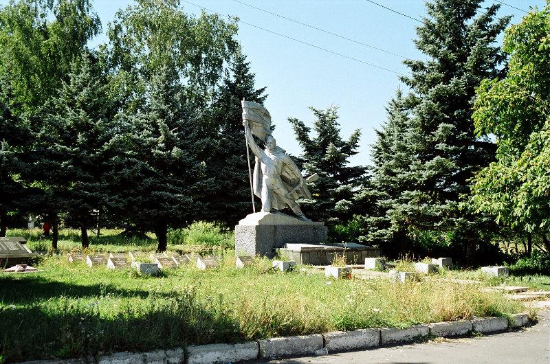 Yasenovsky